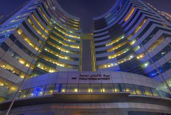 Qatar Ashghal Tower