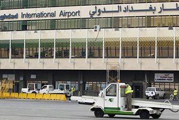 Bağdat Havalimanı