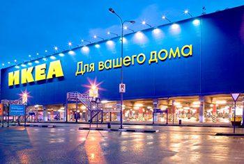 IKEA  Moskova