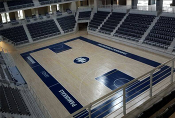 Pamukkale Üniversitesi Kapalı Spor Salonu