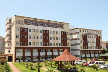 Recep Tayyip Erdoğan Üniersitesi İlahiyat Fakültesi